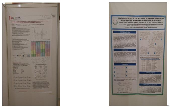 亚太地区国际药物代谢学会学术会议上的岛津