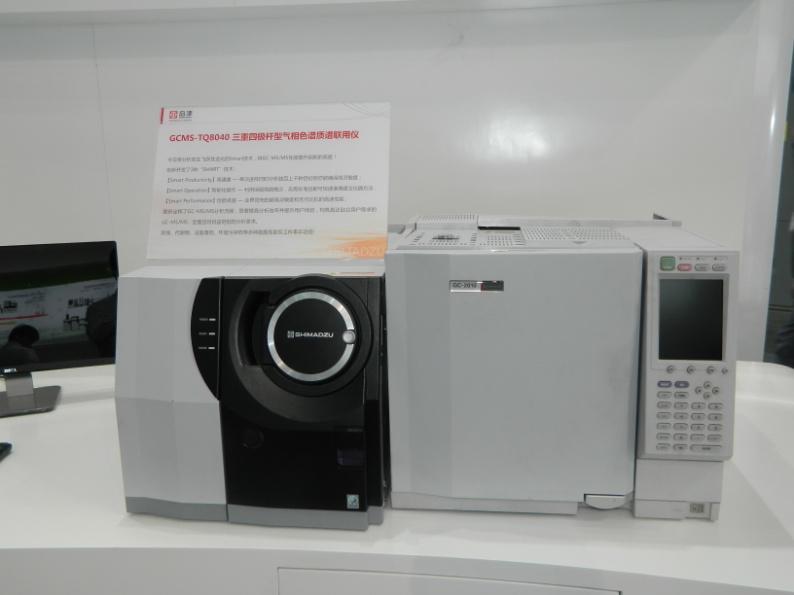 岛津不久前推出的新型三重四极杆型气相色谱质谱联用仪gcms-tq8040