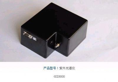 紫外光谱仪 -天津浩强光电工业 有限公司
